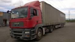MAN TGA 18.480 4x2 BLS-L. Прицеп, 10 518 куб. см., 20 000 кг.