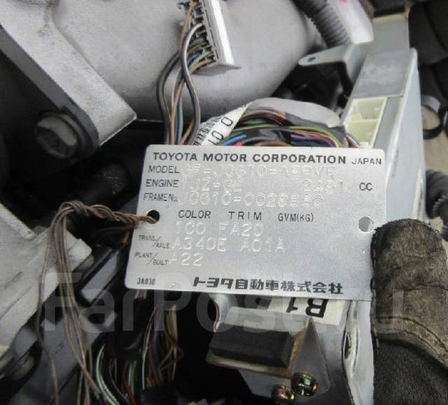 Двигатель в сборе. Toyota Progres, JCG10 Двигатель 1JZGE