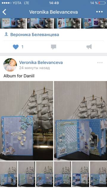 Скрабудинг (фото альбомы, открытки). Под заказ