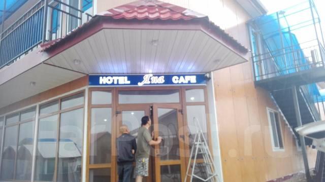 Объемные буквы, световые короба, вывески во Владивостоке
