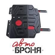Защита картера и КПП Автоброня 111033071