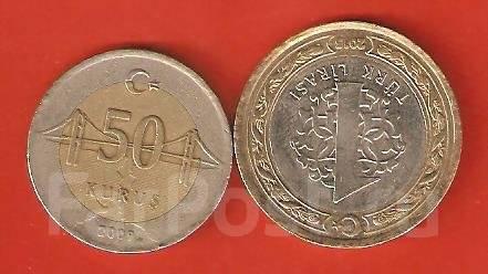 50 куруш и 1 лира. Турция.