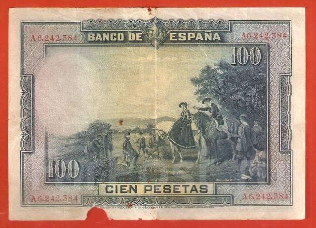 Песета Испанская.