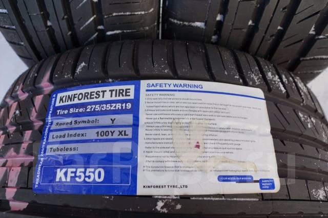 Kinforest. Летние, 2015 год, без износа, 4 шт