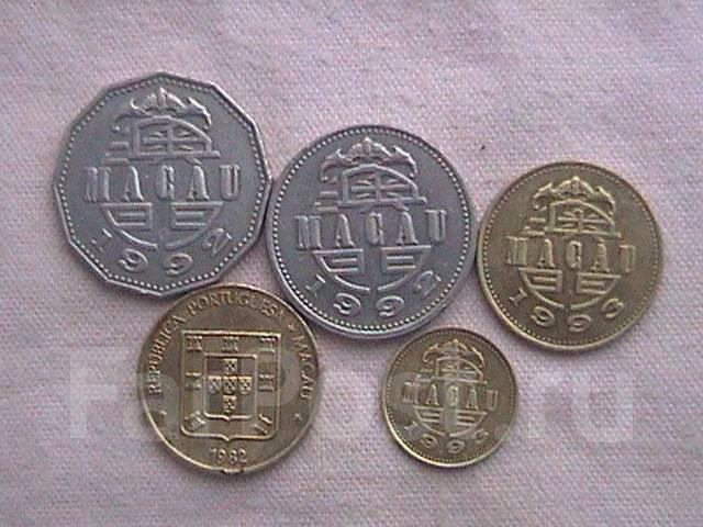 Макао , набор 5-ть монет .