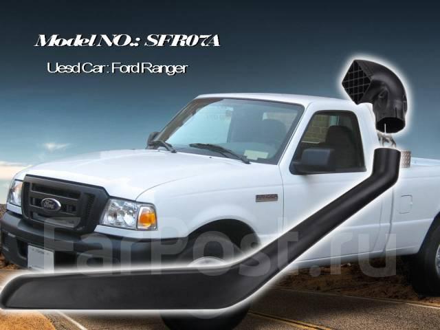 Шноркель. Ford Ranger Mazda BT-50