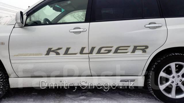 Наклейка. Toyota Kluger V, MCU25W, MCU20W, ACU25W, ACU20W Двигатели: 1MZFE, 2AZFE