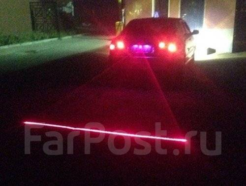 Лазерный противотуманный стоп лазер, габарит, фонарь автомобильный
