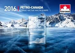 Petro-Canada. Вязкость Различная, синтетическое