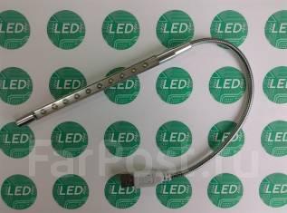 Светодиодный USB-светильники