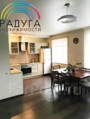 2-комнатная, улица Чапаева 2. Вторая речка, агентство, 52 кв.м.