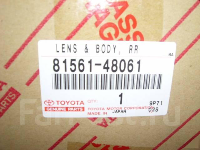 Стоп-сигнал. Lexus RX330, MCU38, GSU30, MCU35, MCU33, GSU35 Lexus RX350, MCU38, MCU35, MCU33, GSU30, GSU35 Lexus RX300, MCU38, MCU35, GSU35 Toyota Har...