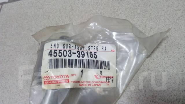Тяга рулевая. Toyota Opa, ZCT10, ACT10 Toyota Vista Ardeo, SV50, ZZV50, AZV50 Toyota Vista, SV50, ZZV50, AZV50 Двигатели: 1ZZFE, 1AZFSE, 3SFSE