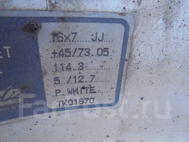 # 15215 Mage in Japan* Легкосплавное* R16 - Один диск погнут. 8.0/7.0x16, 5x114.30, ET45/45, ЦО 73,0мм. Под заказ