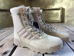 Ботинки тактические. 44