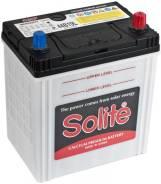 Solite. 44 А.ч., производство Корея