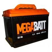 Mega Batt. 55 А.ч., производство Россия