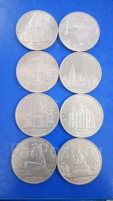 Продам набор 5 рублей 5 монет