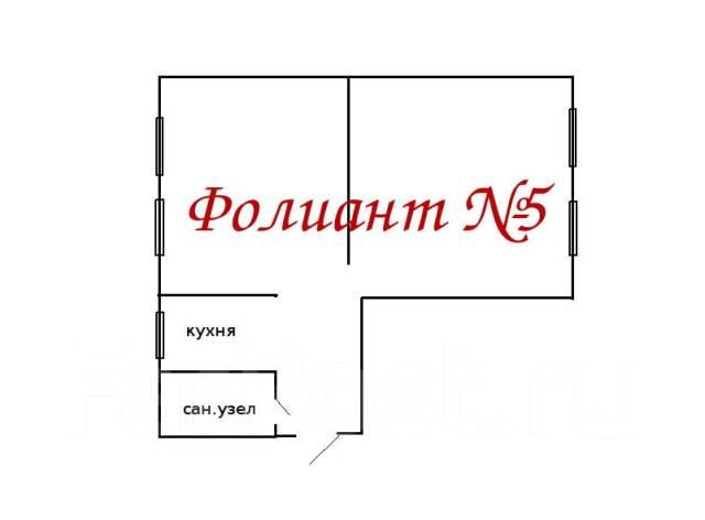 Квартира на Уткинской под офис. Улица Уткинская 14, р-н Центр, 35 кв.м. План помещения
