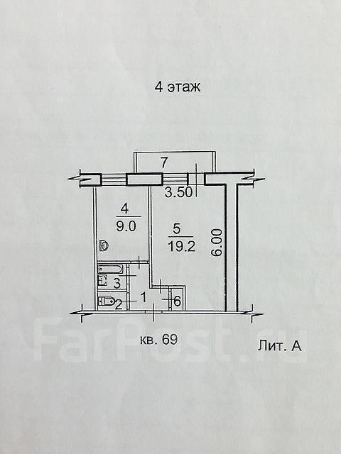 1-комнатная, улица Зеленая (о. Русский) 4. о. Русский, агентство, 33 кв.м. План квартиры