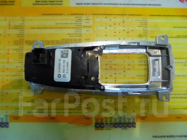 Ручка ручника. BMW X6, E71