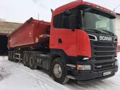 Scania R. Cцепка тягача 620 с полуприцепом 2014 года., 15 607 куб. см., 50 000 кг.