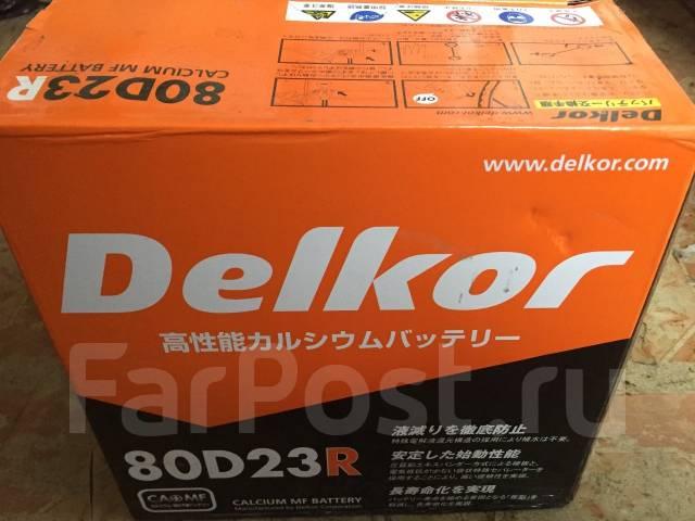 Delkor. 80 А.ч., правое крепление, производство Япония