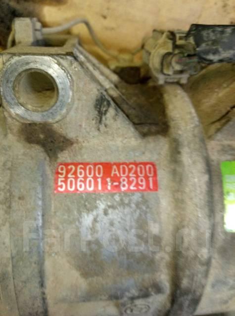 Компрессор кондиционера. Nissan Presage, VNU30 Двигатель YD25DDT