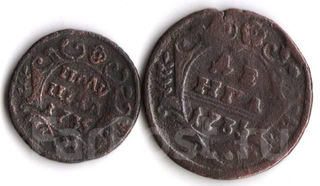 Денга и Полушка 1735 год Анна Иоанновна Россия 20