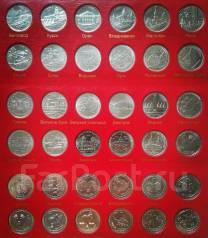 1руб 2014-2016 гг, Приднестровье, Все выпущенные 37 монет!