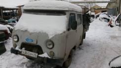 Продается по запчастям УАЗ 39094 Фермер