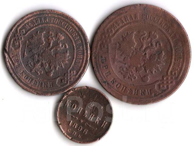 Нечастые! 1/2, 2 и 3 Копейки 1896 года (СПБ) Николай 2 Россия 20