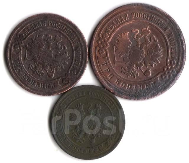 Нечастые! 1, 2 и 3 Копейки 1903 года (СПБ) Николай 2 Россия 20