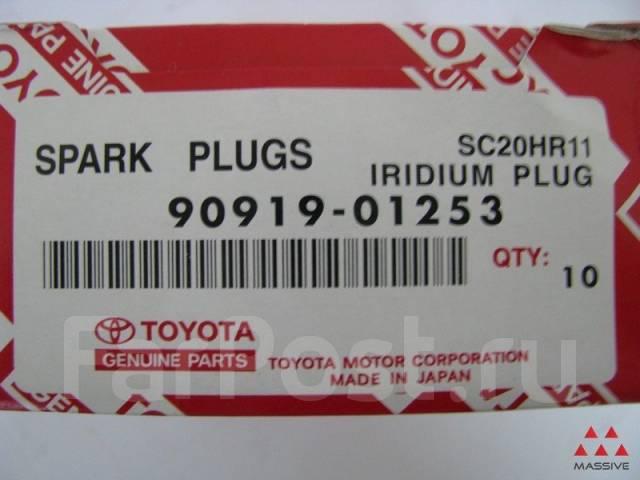 Свеча зажигания. Toyota: Corolla, Corolla Rumion, Yaris, Noah, Spade, Prius v, Matrix, Vitz, Ractis, Wish, Passo, Auris, Corolla Fielder, Avensis, Cor...