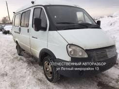 ГАЗ. 421
