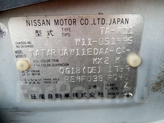 Двигатель. Nissan Avenir, W11 Двигатель QG18DE