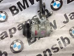 Компрессор кондиционера. BMW 5-Series, E39 BMW 3-Series, E46/3, E46/2, E46/4 BMW 7-Series, E38