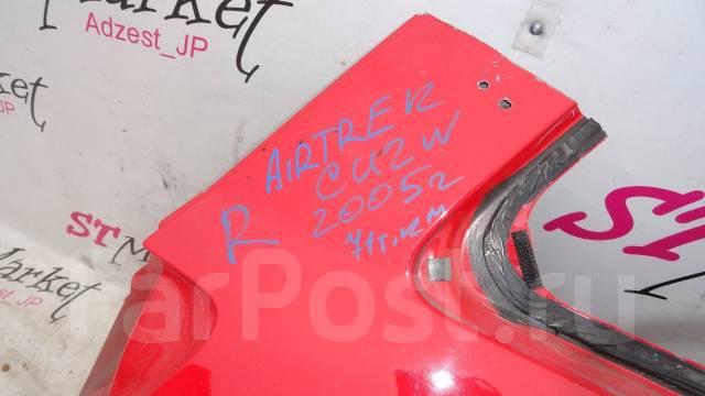 Крыло. Mitsubishi Airtrek, CU5W, CU2W, CU4W
