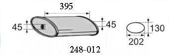 Глушитель. Opel Calibra