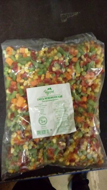Зелень и овощи.