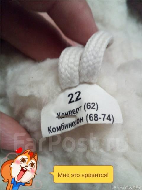 Комбинезоны. Рост: 68-74, 74-80 см