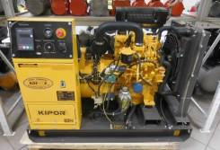 Дизель-генераторы. 1 050куб. см.