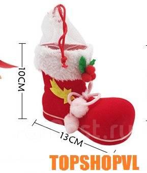 Новогодний сапожок для подарков