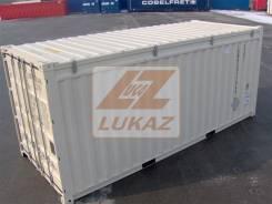 Платформы-контейнеровозы.
