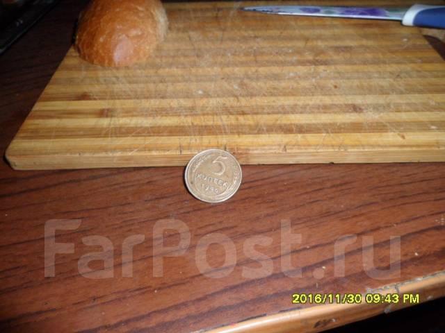 Продам монету 5 копеек 1946 года