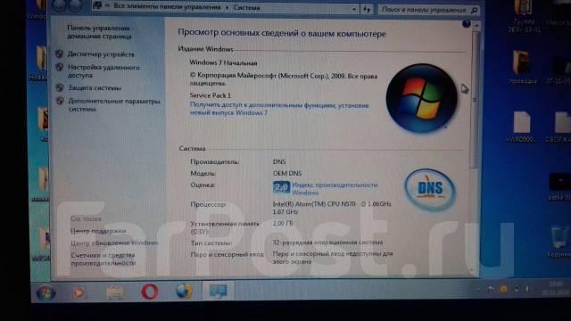 """DNS. 8"""", 1 670,0ГГц, ОЗУ 2048 Мб, диск 320 Гб, WiFi, Bluetooth, аккумулятор на 6 ч."""