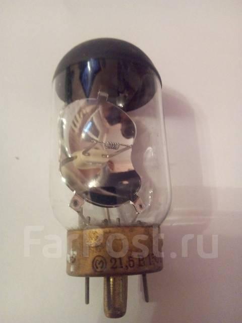 Лампа К 21-150 для узкопленочных кинопроекторов. Оригинал