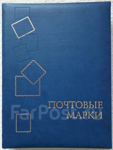 Альбом (Кляссер) Lindner для почтовых марок 60 стр.