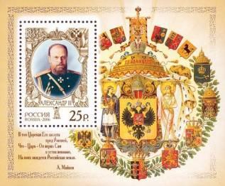 Марка России 2006г