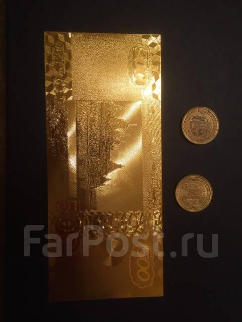 ГВС + 500 рублей позолота